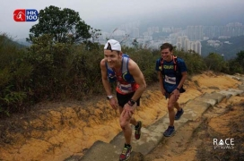 Tavelling Fit - HK100-Ultra #travellingfit #runtheworld #hk100-ultra